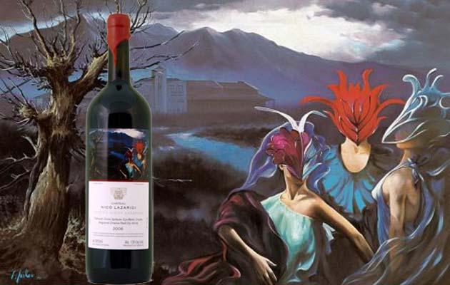 Κρασί Chateau Nico Lazaridi